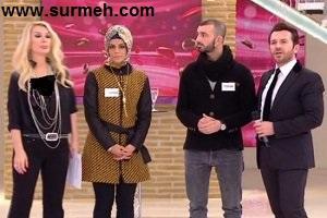 ریزش دختران ایرانی در تلویزیون ترکیه برای شوهریابی