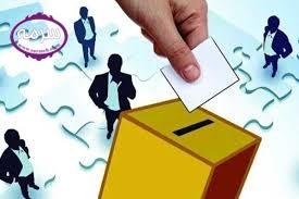 اسامی کاندیداها و نامزدهای ریاست جمهوری + زمان انتخابات 96