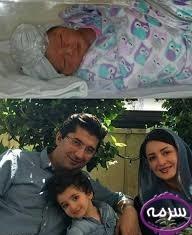 فرزند دوم شیلا خداداد به دنیا آمد + عکس