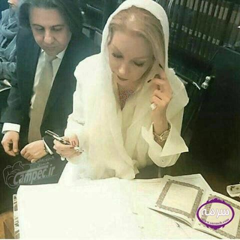روز عروسی افشین یداللهی + عکس همسرش