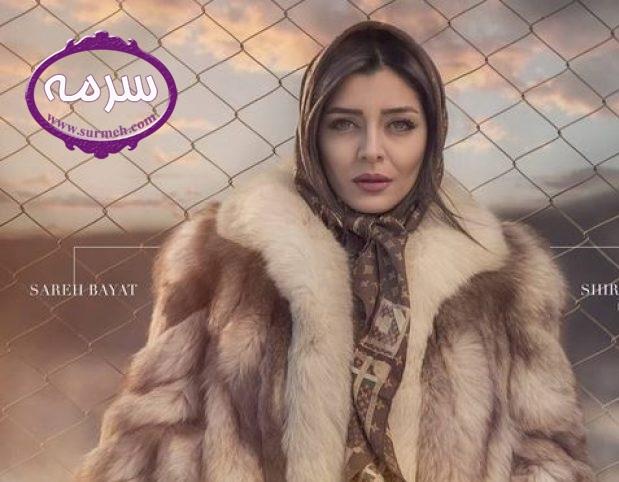 عکس های دلنشین ساره بیات به عنوان مدل آرایشی