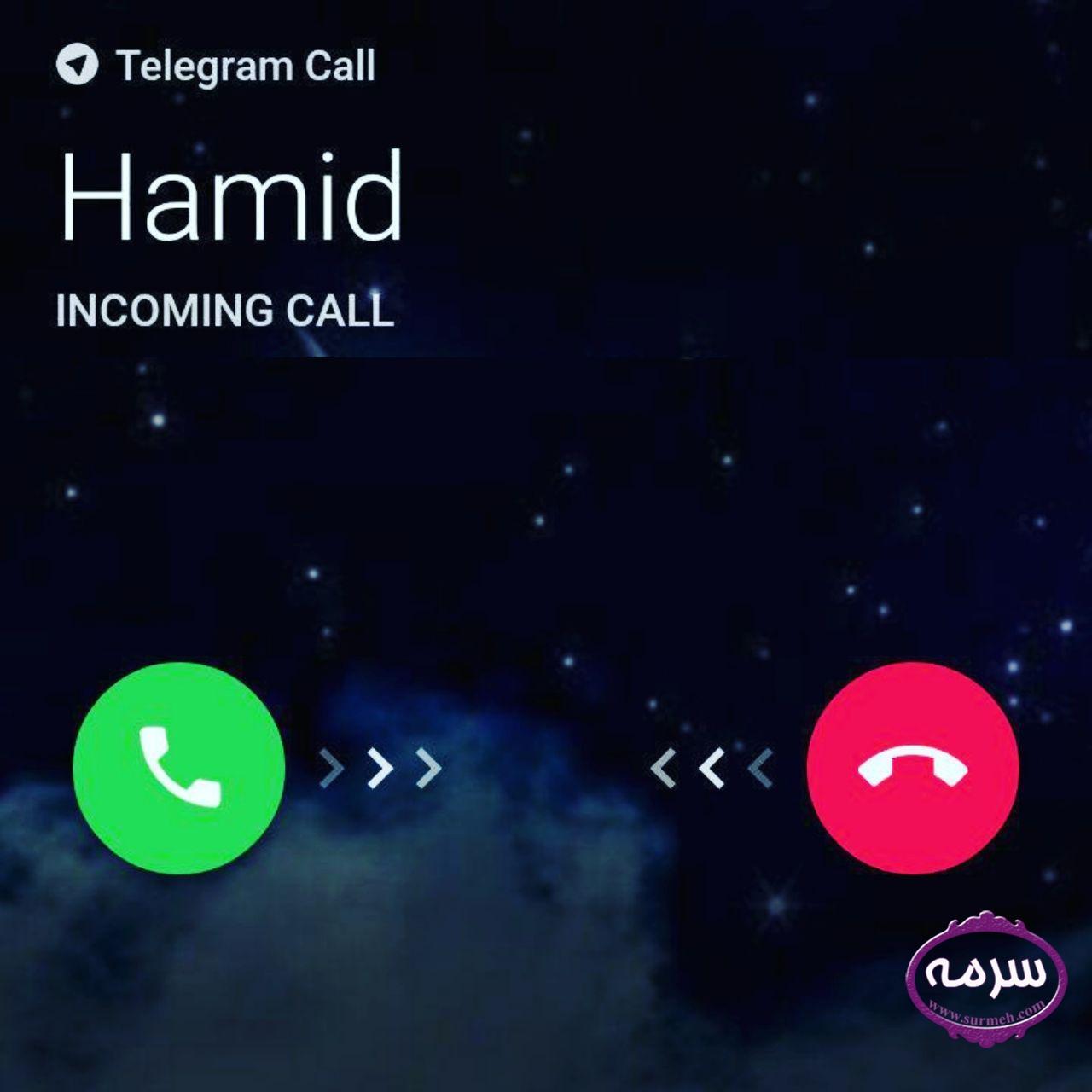 طریقه تماس صوتی با تلگرام در ایران + عکس