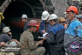 فیلم تکان دهنده از اجساد معدنچیان گلستانی