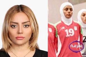 فیلم کشف حجاب شیوا امینی فوتبالیست ایرانی