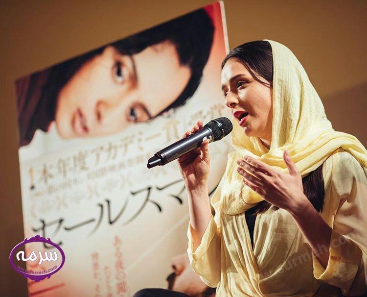 حجاب نامتعارف ترانه علیدوستی در توکیو ژاپن