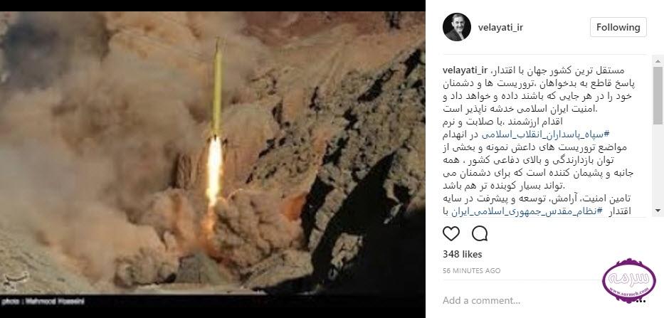 حمله مقتدرانه سپاه به داعش + واکنش چهره های مشهور