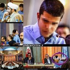 درخواست مادر قاتل ستایش قریشی در دادگاه 17 خرداد 96