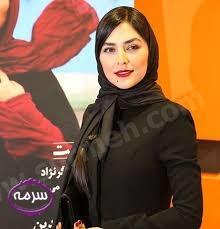 عکس جنجالی هدی زین العابدین با پوشش لنگ