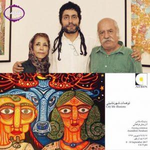 نامه جنجالی گلشیفته فراهانی به برادرش آذرخش + عکس