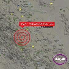 فیلم سقوط هواپیمای تهران_یاسوج در سمیرم